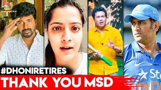 Sivakarthikeyan, Varalaxmi Sarathkumar, Sachin & Celebs Reaction   MS Dhoni Retirement, CSK, IPL