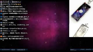 今週の宇宙ニュース解説【第91回宇宙ヤバイchライブ】