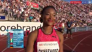 2018-06-07 - 100m - IAAF Diamond League - Oslo