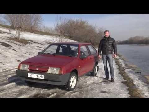 Рассказ Ваз 2108 Восьмерка Обзор, Тест Драйв, История создания Pro Автомобили