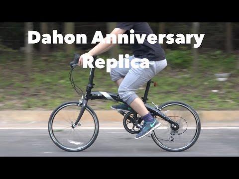 Dahon Anniversary Replica Folding Bike Review