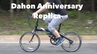 Dahon 30th Anniversary Replica Stellar