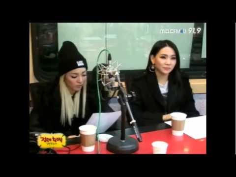 [131219] 정오의 희망곡 김신영입니다 (느닷없는 초대석) - 2NE1