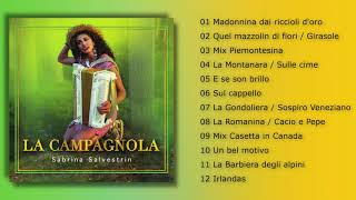 Download Sabrina Salvestrin - La campagnola (ALBUM COMPLETO)