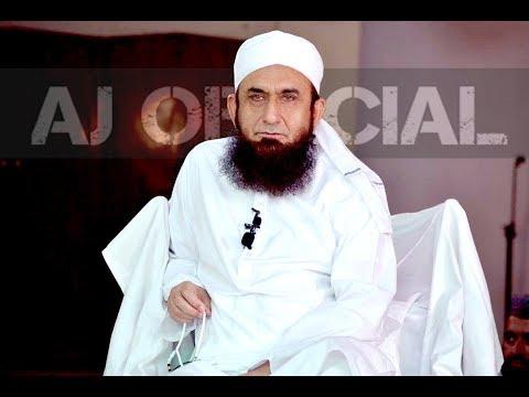 Molana Tariq Jameel Latest Bayan 23 February 2018