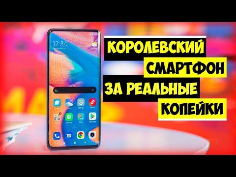 Смартфон за Сущие Копейки который убил Xiaomi   Лучший Бюджетный телефон из Китая 2020