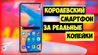 Смартфон за Сущие Копейки который убил Xiaomi | Лучший Бюджетный телефон из Китая 2020