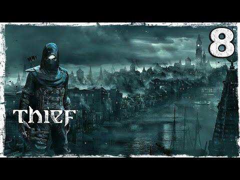 Смотреть прохождение игры [PS4] Thief. #8: Древние катакомбы.