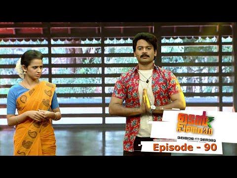 Download Episode 90 | Udan Panam 3.0 | Dain is disciplined!