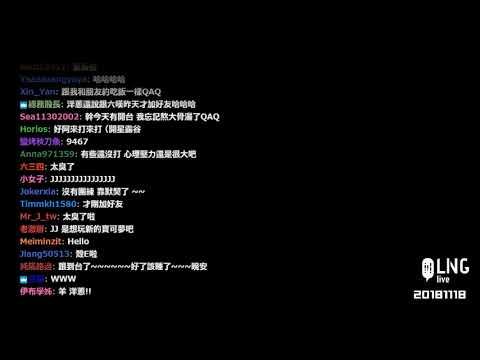 【LNG】20181118 本里規定