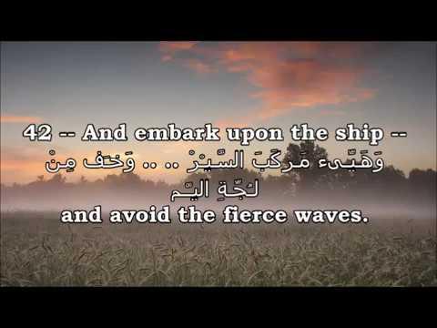 Master Arabic Poetry -