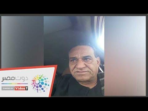 صاحب محل كشرى: موظفو بحى المرج قاموا  ببيع الفرن الخاص بى  - 02:58-2018 / 12 / 4