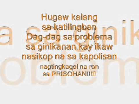 Hala suyop lyrics by; Marl ghailey