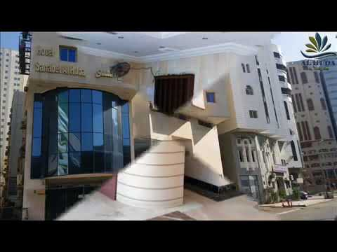 a5488a00a sanabel al huda Hotel - YouTube