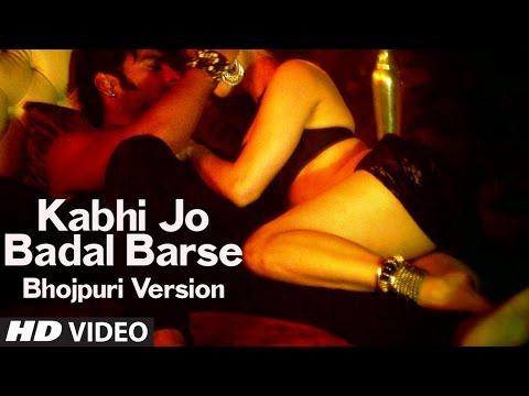 Kabhi Jo Badal Barse - Bhojpuri Version | Jackpot | Aman Trikha | Feat. Sexy Sunny Leone