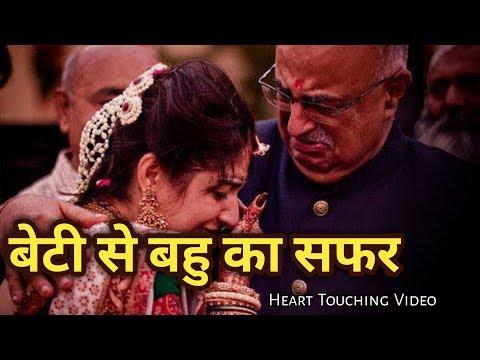 Permalink to Birthday Wishes Hindi 2 Line