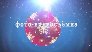 Реклама фото видео(, 2016-01-09T17:46:57.000Z)