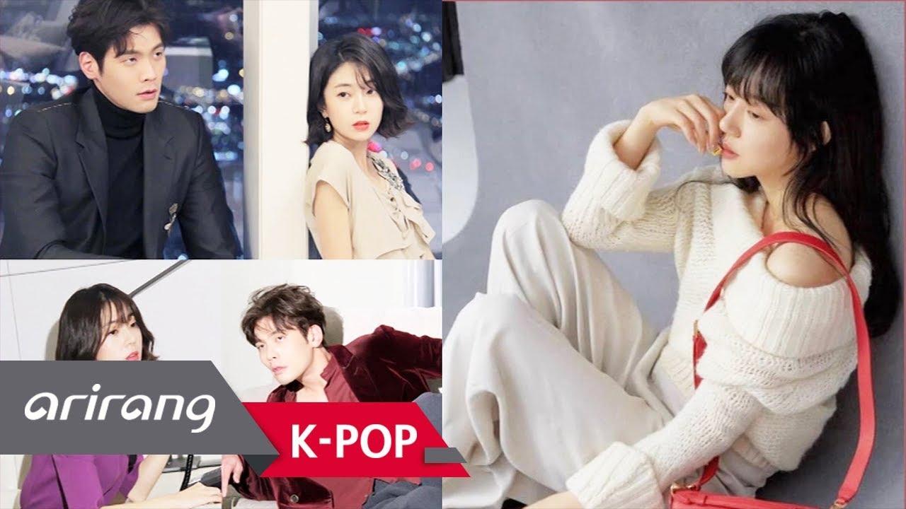 Showbiz Korea Choi Daniel최다니엘 Baek Jin Hee백진희 Star
