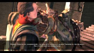 Of Orcs And Men (PS3) Last Boss (Ending)