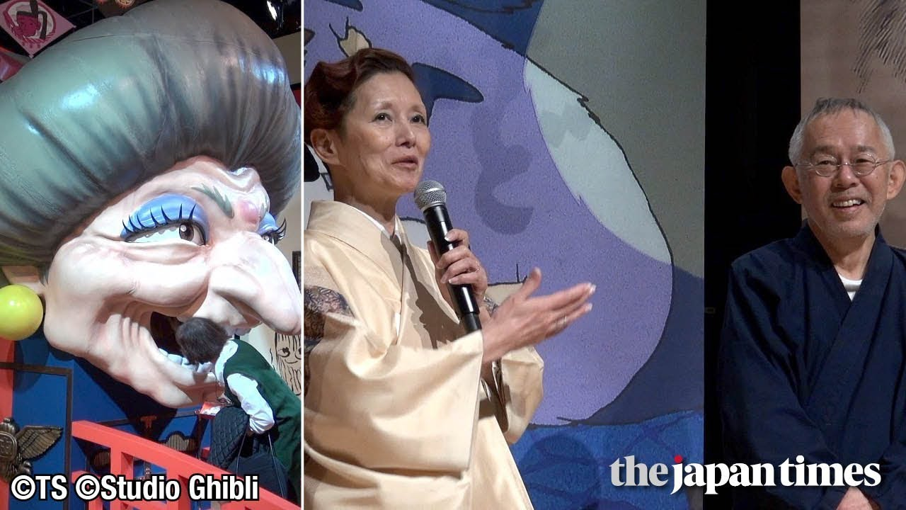 Ghibli D Exhibition : Studio ghibli exhibition featuring toshio suzuki in tokyo youtube