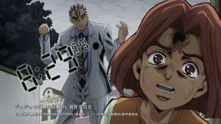 JJBA  Diamond is Unbreakable - Hayato's Attack