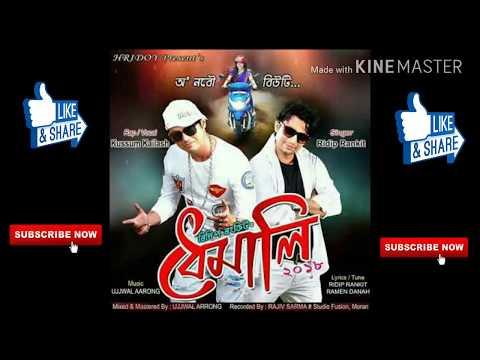 O Nobou Beauty   Dhemali 2018    Kussum Koilash And Ridip Rankit   New Assamese Superhit Song 2018