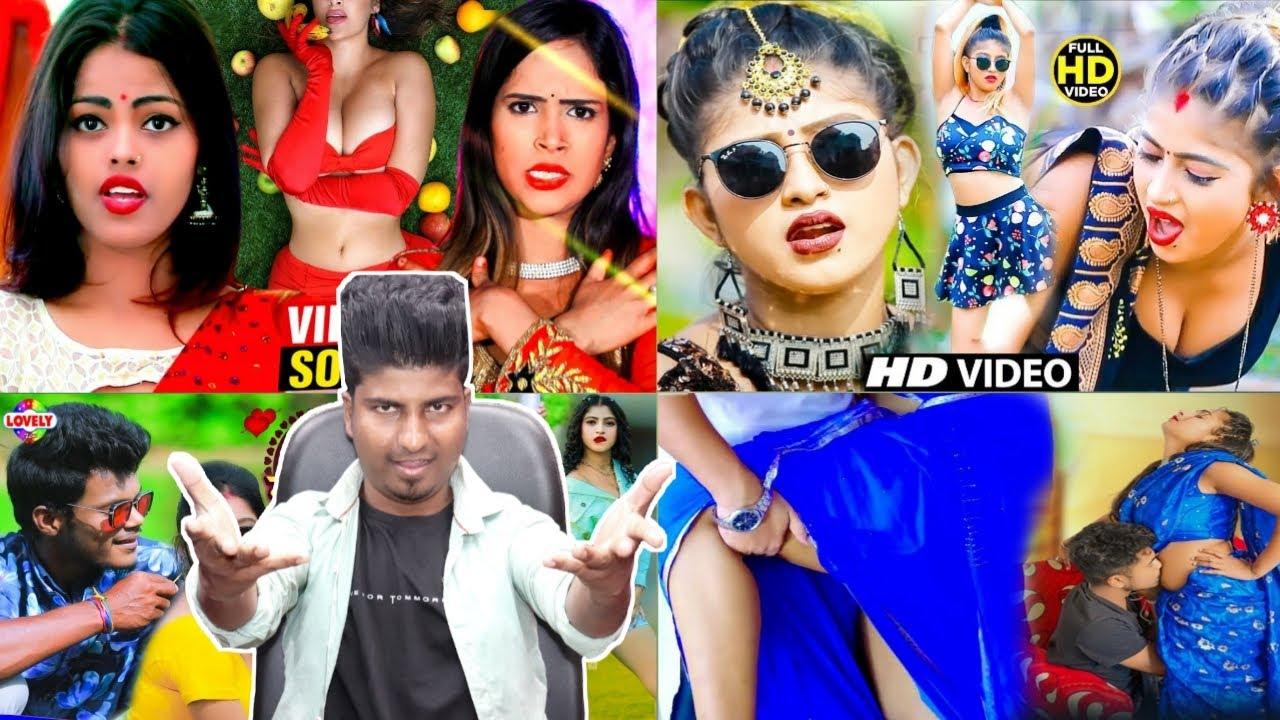 #Video छेदा अभी छोट बा || Bhojpuri Roast video || Crazy