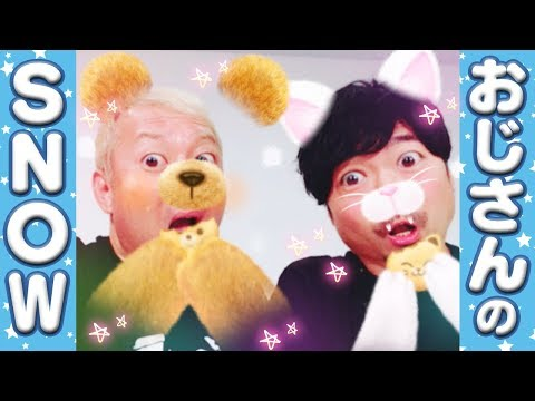 Two old guys Masaya Onosaka joined by Katsuyuki Konishi vs. SNOW in this episode of New Young TV!