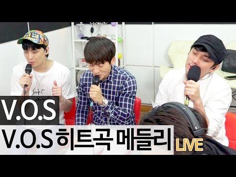 보고싶은 날엔 & 나이젠 & 이젠 남이야! V.O.S의 히트곡 메들리!! [골방라이브] - KoonTV