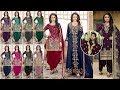 Designer Salwar Kameez ll Real Mirror Work ll Online Shop ll 3 Sep 2018