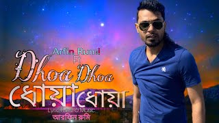 Dhoa Dhoa Arfin Rumi Mp3 Song Download
