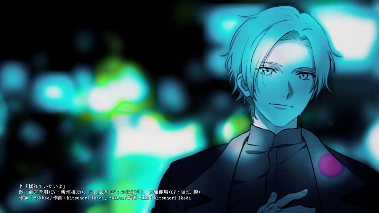 8/28発売「VAZZROCK」COLORシリーズ [-BLUE-] PV
