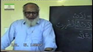 Arabic Grammar Lecture 14 by Lutfur Rahman Khan