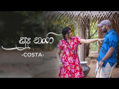 Costa x Niklesha Costa – Sudu Nangi සුදු නංගි