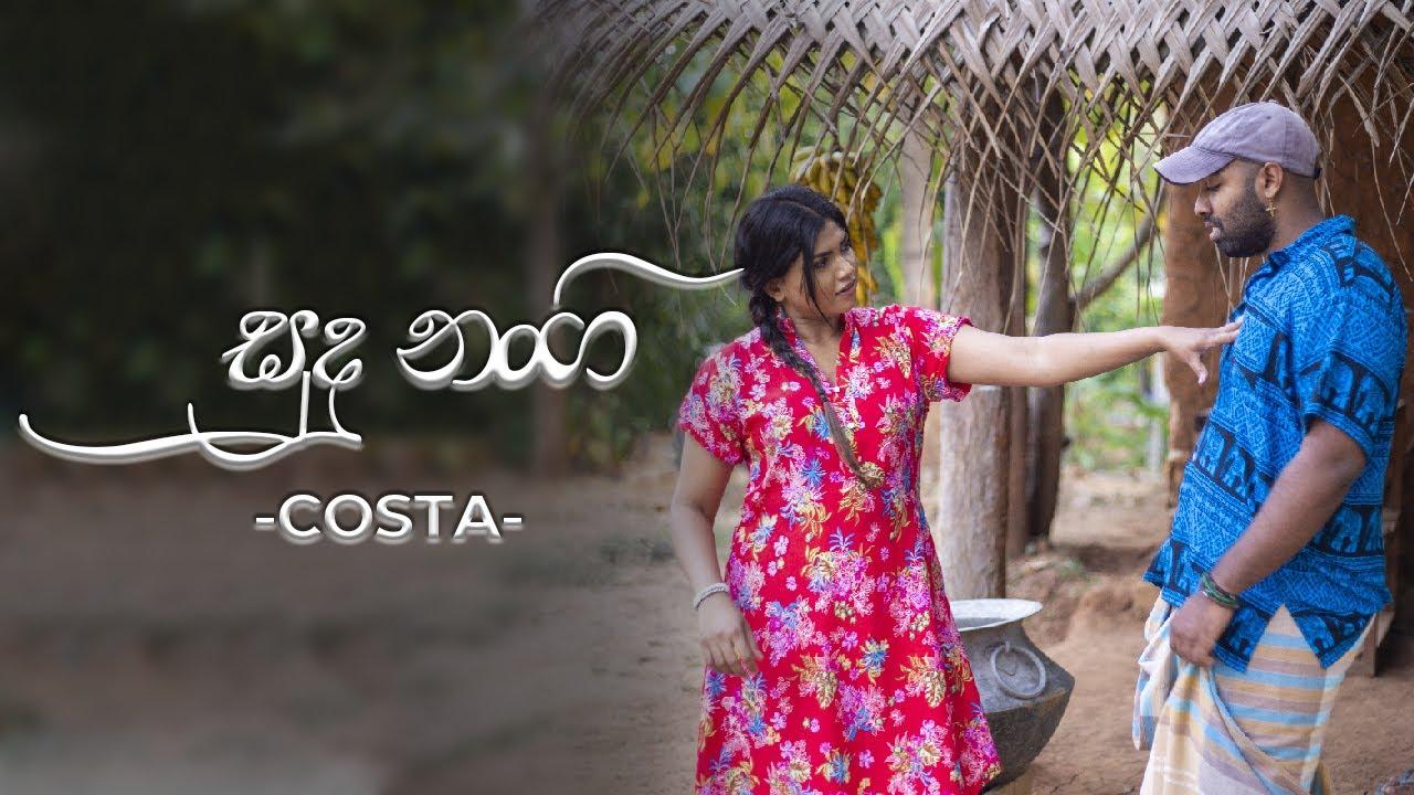 Costa x Niklesha Costa - Sudu Nangi සුදු නංගි  (Official Music Video)