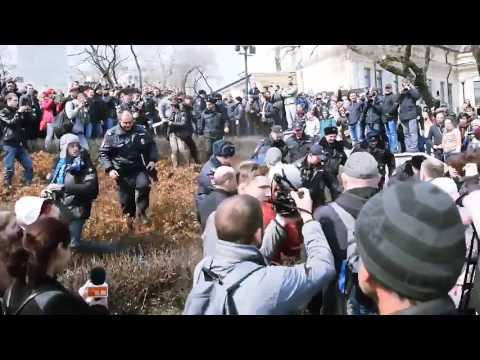 видосы с митинга навальный