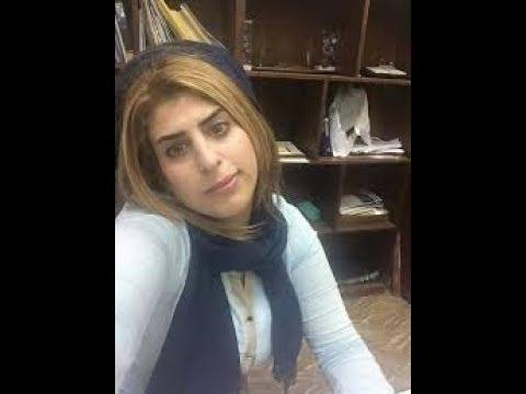 فضيحة ابنة النائبة عالية نصيف بصور عارية 18 الذي ستصبح قاضية Youtube