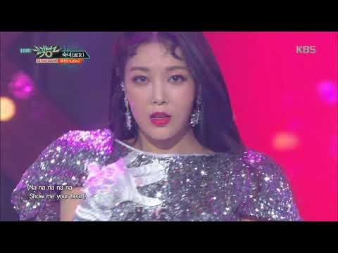 뮤직뱅크 Music Bank - 숙녀(淑女) - 유빈(Yubin) (Lady - Yubin)08