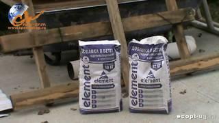 Добавка в бетон для гидроизоляции фундамента