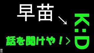 【ゆっくり実況】イカした動きでハジきあえ!(仮名)【part2】【スプラトゥーン】 thumbnail