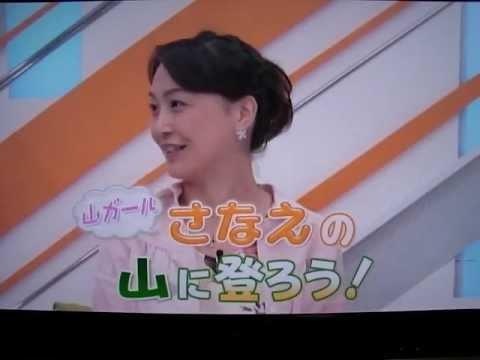 金剛山 ぐるっと関西 山ガール田中さなえさん - YouTube