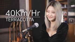 40Km/Hr - TERRACOTTA | Acoustic Cover By อีฟ x โอ๊ต