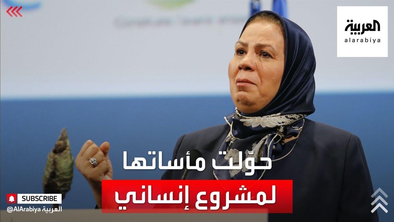 لطيفة بن زياتن.. ناشطة تسعى للحد من انسياق الشباب وراء التطرف والإرهاب  - نشر قبل 2 ساعة