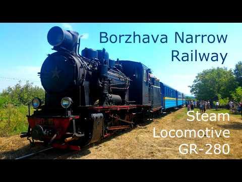 Borzhava Narrow Gauge Railway by Steam Locomotive GR-280