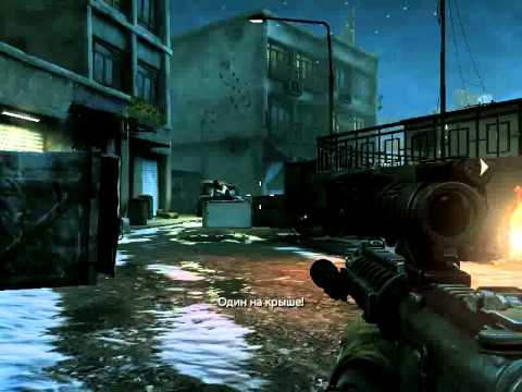 Medal of Honor 2010 - на [x3100]Mobile Intel 965 Express Chipset Family