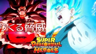 SUPER DRAGON BALL HEROES ÉPISODE 1 PREVIEW TRAILER ANALYSE ! KANBA VS VEGETTO SSJ BLUE ! (SDBH)