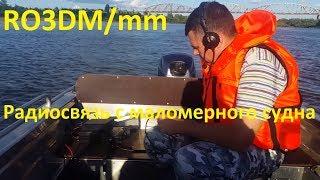 видео частота » Радиолюбительский портал