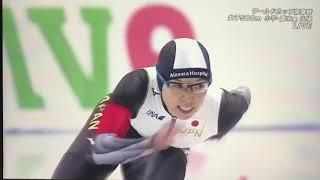 ワールドカップ 500m  小平奈緒選手、高木美帆選手  2018.11.16 高木美帆 検索動画 27