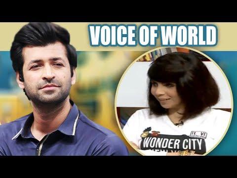 Voce Of World - News Cafe With Faheem Abbas - 28 December 2017   AbbTakk News