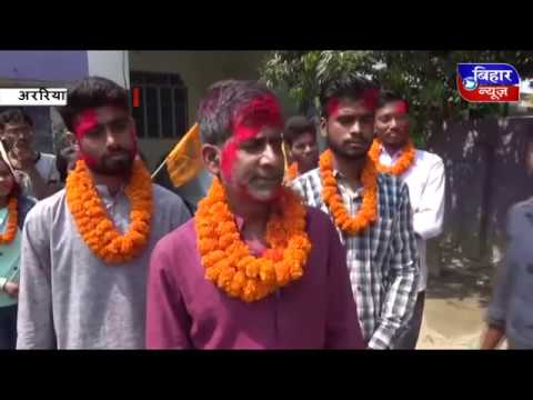 Bihar News 13 March 2018